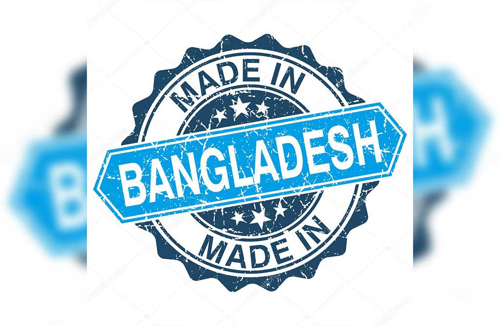 made-in-bangladesh-.jpg